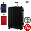 リモワ RIMOWA 【Newモデル】 エッセンシャル ライト 823736 チェックイン L 81L 4輪 スーツケース Essential Lite 旧 サルサエアー