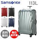 SAMSONITE サムソナイト Lite Locked ライトロック SPINNER 81/30 スピナー 113L 63735 スーツケース 1年保証