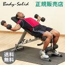 【全品5%OFFクーポン】ボディソリッド Body Solid フラット・インクライン・デクラインベ...