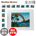 RoomClip商品情報 - 【本日限定 全品最安値に挑戦】 ヘザーブラウン Heather Brown アートプリント ハワイ 絵画 インテリア HB9 Open Edition Matted Art Prints 海 風景 ハワイアン 絵 アート