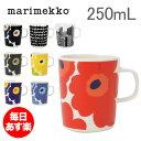 マリメッコ Marimekko マグカップ 250mL ウニッコ シイルトラプータルハ 063431 / 06329 Mug OIVA/UNIKKO SIIRTOLAPUUTARHA マグ おしゃれ かわいい 北欧