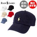 ポロ ラルフローレン POLO Ralph Lauren ワンポイント キャップ コットン 帽子 Basic Chino Baseball Cap メンズ レディース 人気 男女兼用 刺繍