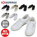 スペルガ Superga スニーカー 2750 COTU ク...