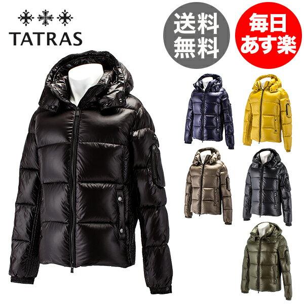 【国内検針済】 タトラス TATRAS ダウンジ...の商品画像