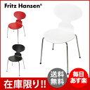 【赤字売切り価格】FRITZ HANSEN フリッツハンセン ANT アリンコチェア Coloured Ash カラードアッシュ 3101 スタッキング可能 椅子 アウトレット