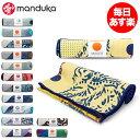 マンドゥカ Manduka ヨガラグ ヨガタオル スキッドレス Skidless Towels - made with Skidless technology ヨガ ホットヨガ マットタオル