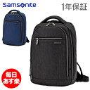 【1年保証】サムソナイト Samsonite ミニ バックパック リュックサック モダンユーティリティ 89576 Modern Utility Mini Backpack バ..