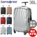 サムソナイト Samsonite スーツケース 36L 軽量...