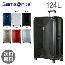 サムソナイト Samsonite スーツケース 124L 軽量 ネオパルス スピナー 81cm 65756 Neopulse SPINNER 81/30 キャリーバッグ 1年保証