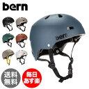 【全品5%OFFクーポン】バーン Bern ヘルメット メー...