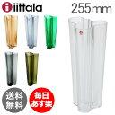 イッタラ iittala アルヴァ・アアルト Aalto フラワーベース 花瓶 255mm インテリア ガラス 北欧 フィンランド シンプル おしゃれ 新生活 Vase