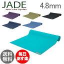 【最大1万円OFFクーポン】ジェイドヨガ Jade Yoga ヨガマット 4.8mm ハーモニープロ...