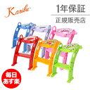 カリブ 補助便座 トイレトレーナー クッション付き 赤ちゃん 練習 PM2697 Karibu Frog Shape Cushion Potty Seat with Ladder