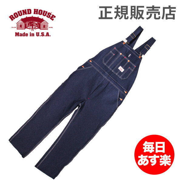 【3%OFFクーポン】ラウンドハウス Round House #966 ブルー デニム オーバーオール クラシックブルー メンズ Men Blue Denim Bib Overalls Classic Blue ビブ 正規販売店