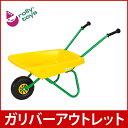 ロリートイズ クラシックサマー 一輪車 Yellow おもちゃ キッズ 砂遊び ...