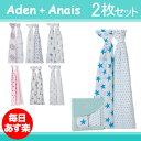 【ギフト対応可】エイデンアンドアネイ Aden+Anais ...