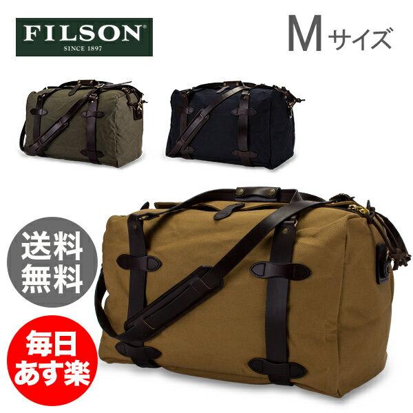 フィルソンFilsonミディアムダッフルバッグDuffleBag-MediumMサイズ70325ボス
