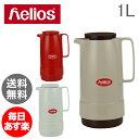 RoomClip商品情報 - Helios ヘリオス Standard スタンダード ポット 6854 魔法瓶 水差し 新生活