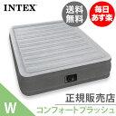 【GWもあす楽】【90日保証】インテックス Intex エアーベッド 電動 ダブル フルコンフ
