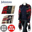 【ラッピング1円】 ジョンストンズ Johnstons カシ...