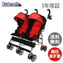 【1年保証】 コルクラフト KOLCRAFT ベビーカー 双子用 2人乗り クラウド アンブレラ KT010-SCR1 ブラック/レッド Umbrella Strollers Cloud SideBy Side (New) 軽量