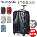【1年保証】サムソナイト Samsonite スーツケース 36L 軽量 コスモライト3.0 スピナ...