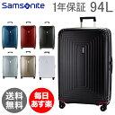 【1年保証】サムソナイト Samsonite スーツケース 94L 軽量 ネオパルス スピナー 75cm 65754 Neopulse SPINNER 75/28 キャリーバッグ