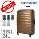【1年保証】【赤字売切り価格】サムソナイト Samsonite ライトショック スピナー 124L 81cm 軽量 スーツケース 62767 Lite Shock SPINN..
