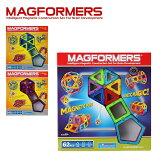 マグフォーマー おもちゃ 62ピース 知育玩具 キッズ アメリカ 面白い 子供 Magformers