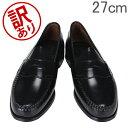 【訳あり】 G.H.バス G.H.BASS ペニーローファー (ローガン) ブラック 革靴 Penny Loafer (LOGAN)