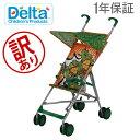 【訳あり】 【1年保証】 デルタ DELTA ベビーカー アンブレラ ストローラー 11021 Umbrella Stroller B型 バギー 赤ちゃん 軽量