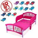【訳あり】 デルタ Delta 子供用 ベッド トドラーベッド Toddle Bed 組み立て式 幼児用 インテリア キャラクター キッズ あす楽