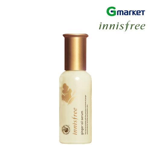 【INNISFREE】【イニスフリー】生姜オイルセラム 50ml・外部刺激に対応する肌の保護力 美容液/セラム/エッセンス【楽天海外直送】