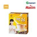 【Maxim】【マキシム】マキシムモカゴールド/Maxim Mocha Gold Coffee Mix Instant/50T/スティックコーヒー/コーヒーミックス/韓国コーヒー/コーヒー