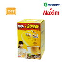 【Maxim】【マキシム】マキシムモカゴールド/Maxim Mocha Gold Coffee Mix Instant/スティックコーヒー/コーヒーミックス/韓国コーヒー/コーヒー