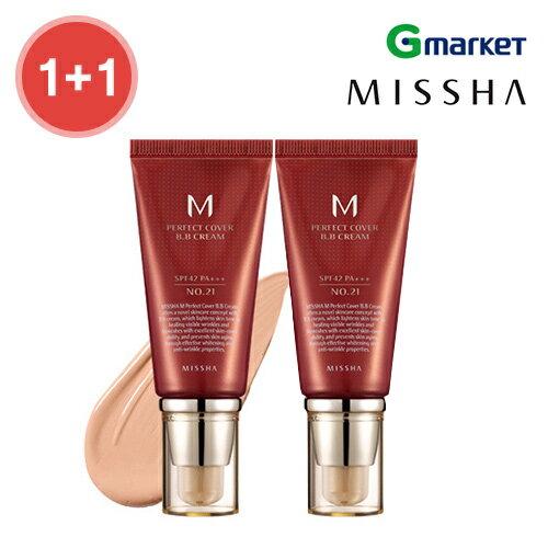 【MISSHA】【ミシャ】パーフェクトカバーBBクリームSPF42/PA+++/50ml/BBクリーム/ベース/カバー【楽天海外直送】