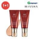 【MISSHA】【ミシャ】パーフェクトカバーBBクリームSPF42/PA+++/50ml/BBクリーム/ベース/カバー