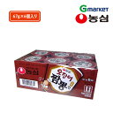 【NONGSHIM】【農心】イカチャンポン小カップ/ Squid Cham-pong Noodle Ramyun Cup/67g/インスタントラーメン/インスタ...