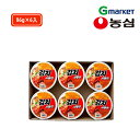 【NONGSHIM】【農心】キムチカップ麺 / Kimchi Ramyun Noodle Soup / 86g / キムチカップラーメンキムチカップラーメン / カップ麺 / キム...
