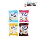 【LOTTE CONFECTIONERY】【ロッテ製菓】Mallang Cow/韓国お菓子/キャンディー/ソフト