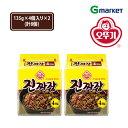 【OTTOGI】【オットギ】ジンジャジャン/135g/ジャージャー麺/インスタントジャージャー麺/韓国ジャージャー麺