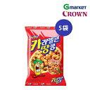 【CROWN】【クラウン】キャラメルコーンピーナッツ/Caramel cones and peanuts/72gx5袋/スナック/ピーナッツ...