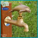 【送料無料】[OnlyOne/オンリーワン]ガーデニング用水栓お庭の水道に。園芸・水やり用蛇口アニマルフォーセットアニマル蛇口 イルカ 真鍮色【F-104】[F-501/F-506適合品]