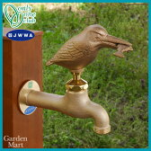 【送料無料】[OnlyOne/オンリーワン・JWWA認定]ガーデニング用水栓お庭の水道に。屋外・外用水栓園芸・水やり用デザイン蛇口(カラン)/単水栓/横水栓/アニマルフォーセット/Animal Faucet カワセミ 真鍮色【F-105】
