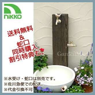 Sleeper type vertical water faucet auxiliary faucet specifications (lumbar type) Brown * water pan and auxiliary faucet (sold separately) popular water tap pillars