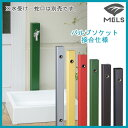 [前澤化成工業]立水栓/水栓柱MELS パレットシリーズ EX柱一口水栓 バルブソケット接合L=900