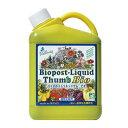 【再入荷】ヴァラリス バイオポスト リキッドサムビオ-Vallauris Biopost-Liquid Thumb Bio-