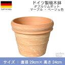 お洒落なテラコッタ製 植木鉢 ダブルリムポット マーブル・ベージュ色外径29cmサイズ※単品での販売です。