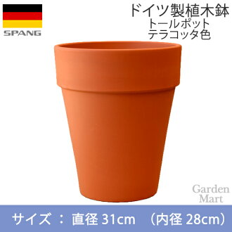 トールポット Terra cotta color outer diameter 31 cm size