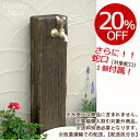 20%OFF!!   B  ( )  